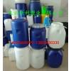 50升塑料桶,50公斤塑料桶供应
