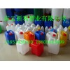 10升塑料桶批发10公斤塑料桶销售10L堆码桶厂家